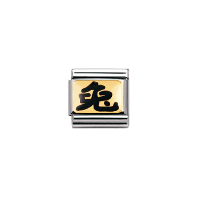 modular unisex jewellery Nomination Composable 030227/02
