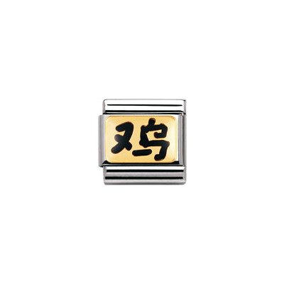 modular unisex jewellery Nomination Composable 030227/04