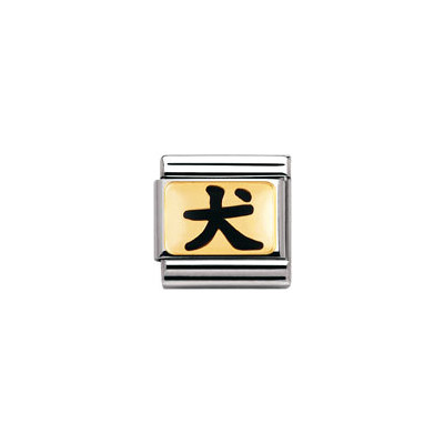 modular unisex jewellery Nomination Composable 030227/05