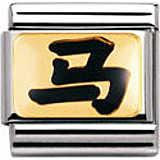 modular unisex jewellery Nomination Composable 030227/09