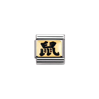 modular unisex jewellery Nomination Composable 030227/11