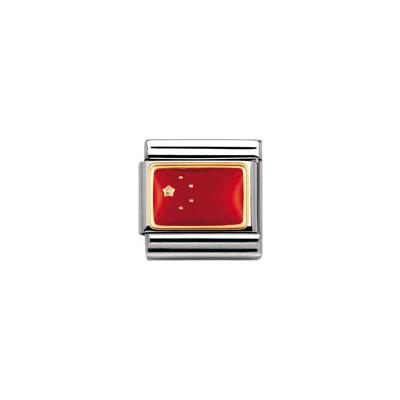 modular unisex jewellery Nomination Composable 030236/07