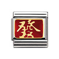 modular unisex jewellery Nomination Composable 030274/03