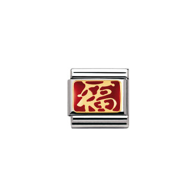 modular unisex jewellery Nomination Composable 030274/05