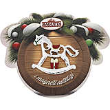 objets cadeau Bagutta Natale N 8406-08