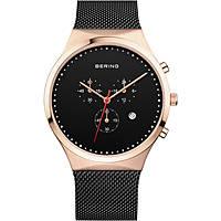 orologio multifunzione uomo Bering Classic 14740-166