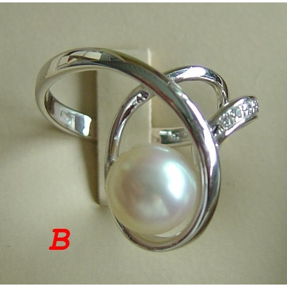 ring woman jewellery Comete ANP 297