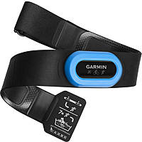 watch accessory unisex Garmin 010-10997-09