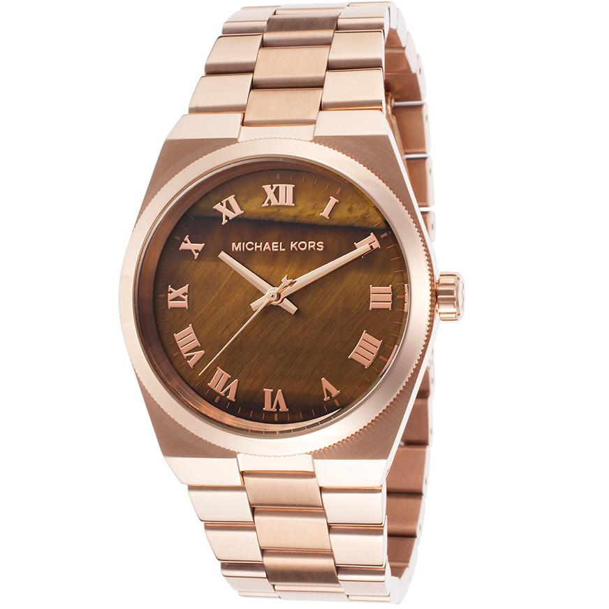 watch only time woman Michael Kors MK5895
